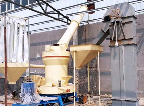 湖北黄石脱硫石膏磨粉生产线