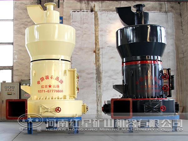 高速磨煤机
