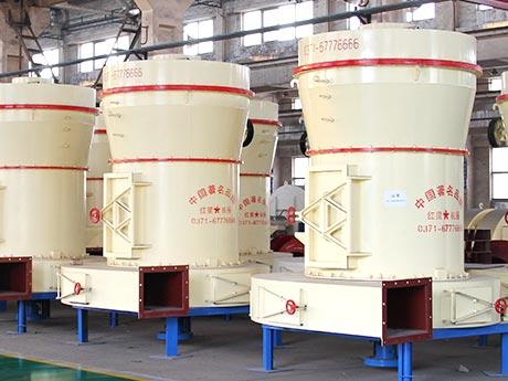 萤石摆式磨粉机