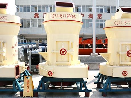 膨润土雷蒙磨粉机