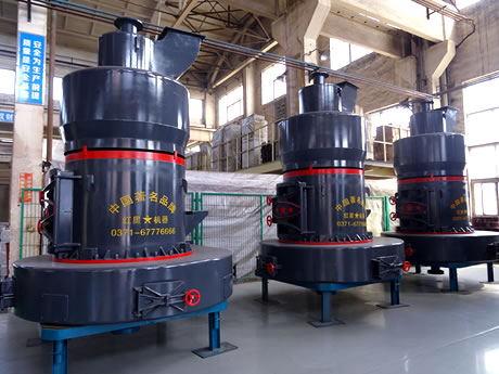 石榴石磨粉机