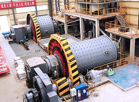 江西德兴700t/h铜矿生产线