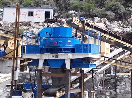 广西450t/h辉绿岩制砂生产线