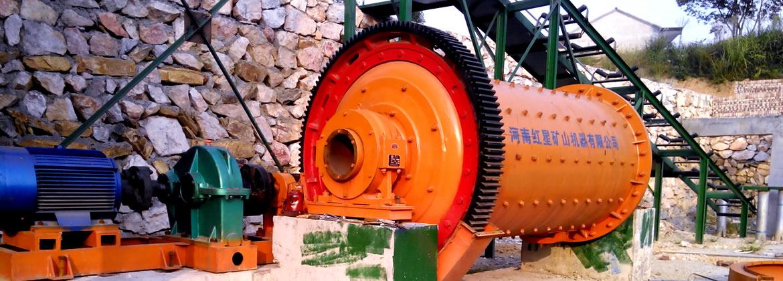 铬铁矿球磨机