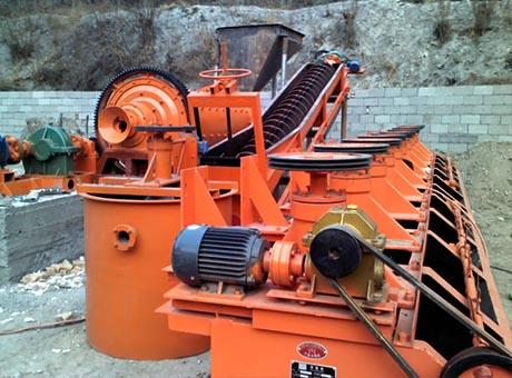 云南200t/h氧化铅矿浮选生产线
