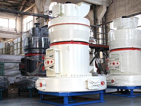 伊利石磨粉机