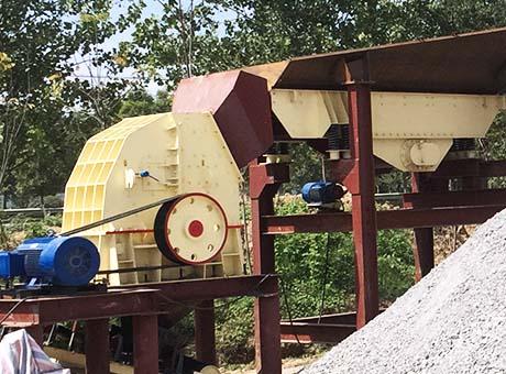 贵州毕节800t/h磷矿破碎生产线