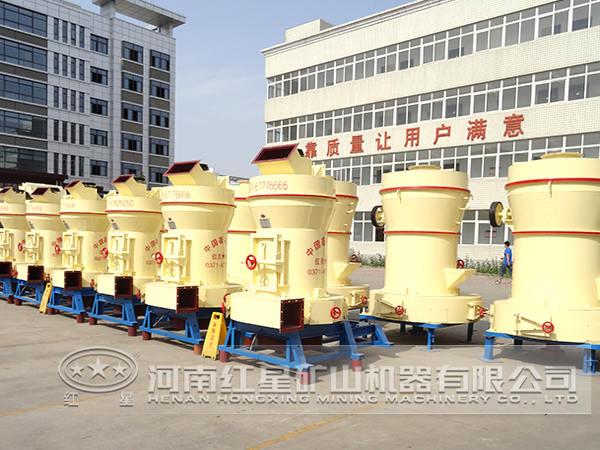 叶腊石磨粉机厂家