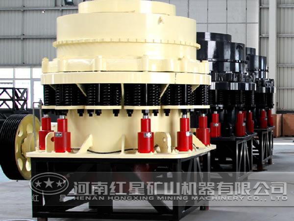 水锰矿圆锥破碎机|河南郑州生产厂家|价格|结构|工作