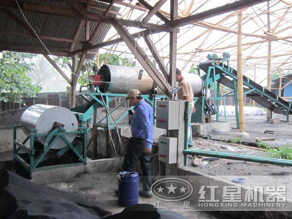 硫铁矿磁选生产线