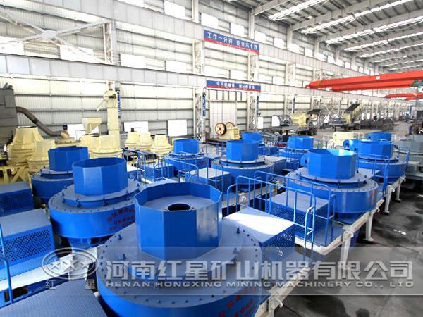 制砂设备厂家