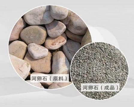 河卵石原料及成品