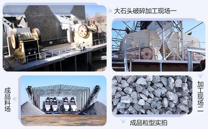 风化砂制砂工艺主要设备展示
