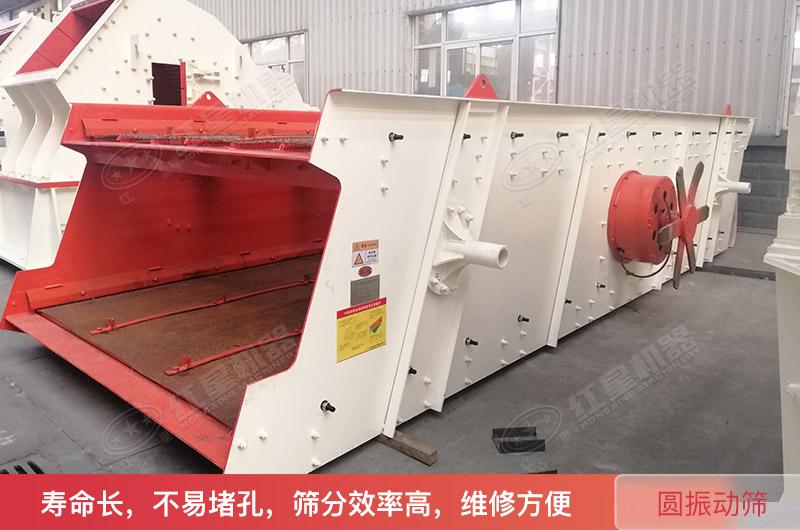 四川礦山機械