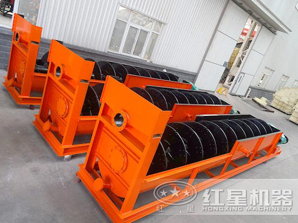 红星机器生产的螺旋分级机